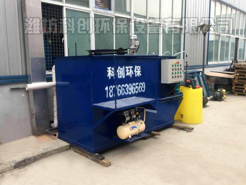 江苏乳化液污水处理设备采购点