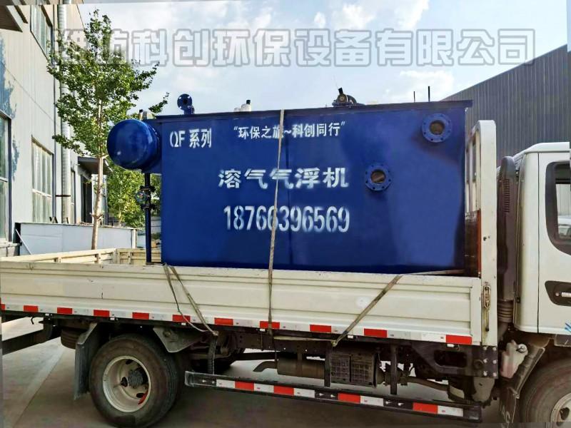 乳化液污水处理设备采购点