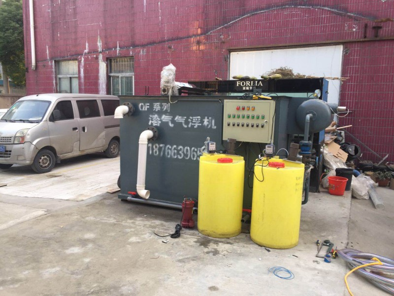 江苏乳化液污水处理设备