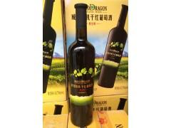 杭州威龙有机葡萄酒批发商