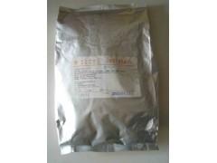 胡萝卜素2%乳剂,天津营养强化剂,添加剂供应