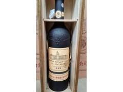 张裕卡斯特酒庄葡萄酒蛇龙珠木盒装杭州供应
