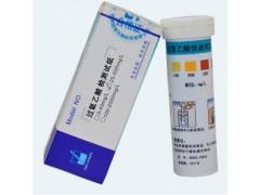 陆恒过氧乙酸检测试纸医用PPA消毒残留检测试纸