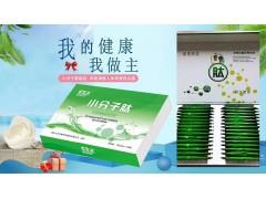 大豆肽粉固体饮料供应