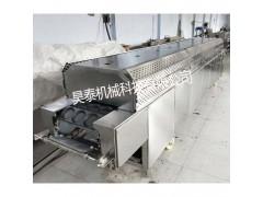 HT-JD-2000 电加热自动控温煎蛋机 梅花形煎蛋机