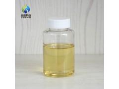 厂家直供:天然色素专用乳化剂 ,特别适用于辣椒精等