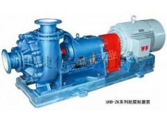 厂家直供UHB-ZK系列耐腐耐磨泵