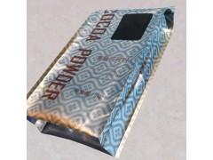 供应破壁灵芝孢子粉铝箔袋高脂可可粉铝箔袋