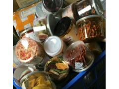 ems国际快递寄熟食品到法兰克福 雅加达 西雅图从深圳直达
