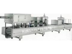 全自动生产线带洗杯纯净水杯装水灌装封口机