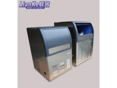 广州联客W10A—150P超市小型方块冰制冰机厂家制冰机维修