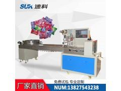 多功能食品糖果包装机 软糖硬糖包装机 花生糖果自动理料包装机