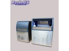 广州联客W10A—200P家用小型方块冰制冰机厂家制冰机维修