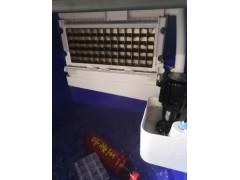奶茶店设备商用联客品牌制冰机冰粒机W10A-280P