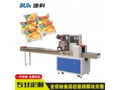 芝麻饼全自动包装机 挂面包装机 冰淇淋枕式打包机 面包包装机