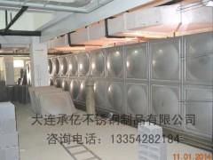 方形不锈钢水箱-大连不锈钢水箱定制-不锈钢常压容器