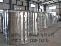 圆形不锈钢水箱-大连不锈钢水箱加工厂-不锈钢储水罐