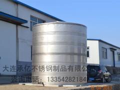 不锈钢圆形水箱-圆形储水罐-食品级不锈钢储罐