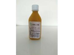 冷冻金桔原汁