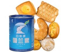 长期批发低价销售优质食品级香兰素