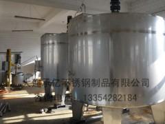 大连不锈钢搅拌罐-反应釜搅拌罐-常压不锈钢储罐