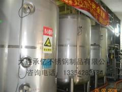 大连不锈钢搅拌罐体-大连不锈钢储罐-不锈钢常压容器定制