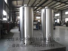 保温不锈钢储罐-大连不锈钢储罐-不锈钢反应罐