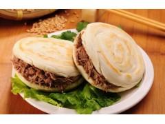 肉夹馍培训多少钱-老北京特色肉夹馍教学