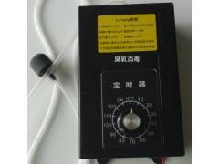 汽车专用臭氧除臭消毒机、鱼缸专用活氧机220V,12V
