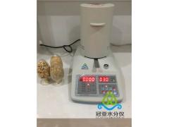 批发棉籽含水率快速检测仪