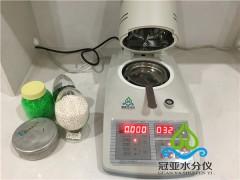 TPU塑料颗粒水份测定仪