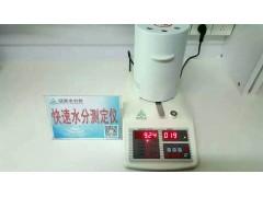 茶叶含水率测定仪原理