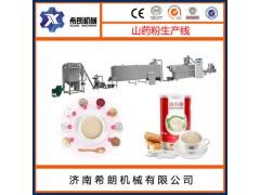 代餐糙米粉生产设备