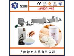 加工代餐糙米粉设备
