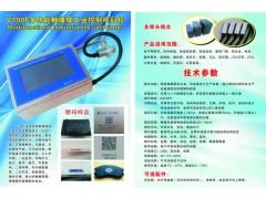 中山市天威喷码厂家直销出口纸箱喷码机72mm大字符喷码机