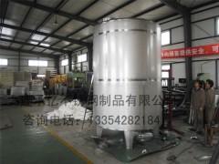 不锈钢硫化塔-不锈钢储水罐-不锈钢液体容器