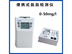 陆恒生物新款氨氮检测仪污水氨氮快速分析仪BWT-025
