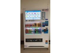 广州蛇形货道饮料机自动售卖机无人自助售货机