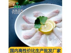 冷冻鮰鱼排批发 安徽三珍食品厂家直销