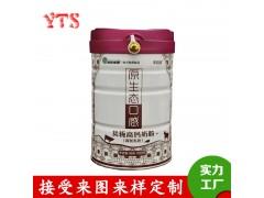 奶粉罐马口铁/圆形马口铁罐/食品包装铁罐/深圳金属圆罐定制