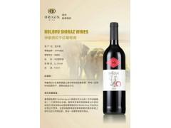 正宗进口葡萄酒招商加盟神象西拉干红葡萄酒