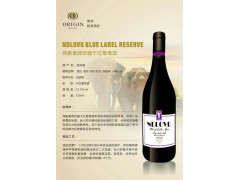 性价比的进口葡萄酒招商加盟神象紫牌珍藏干红葡萄酒