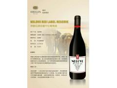 神象红牌珍藏干红葡萄酒世界红酒招商加盟