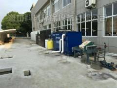 成衣印染污水处理设备参考