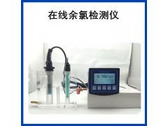 陆恒工业在线余氯检测仪泳池次氯酸钠测定仪