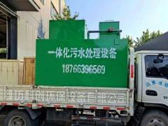 农村生活污水处理设备正品保证