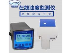 泳池水浊度检测仪工业废水浑浊度自动监测仪ZS-600