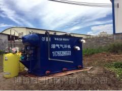 水性油墨废水处理设备折扣价