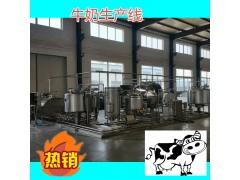 牛奶生产线|小型牛奶加工生产线