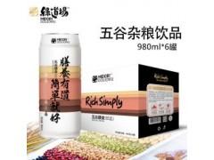 养生馆五谷杂粮饮料980ml6罐装绿道场招商